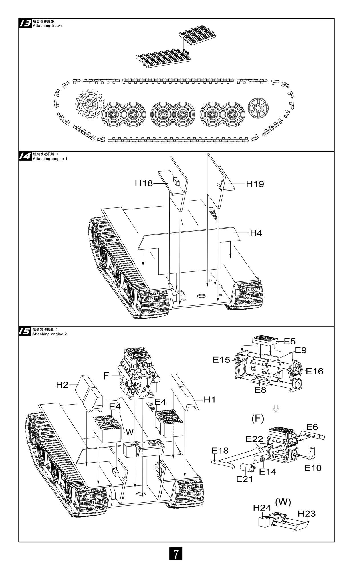 Germany Rheintochter 1 movable Missile launcher with E50 on