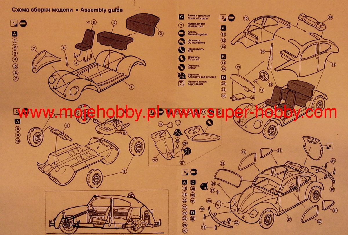 Volkswagen Type 87 German Africa Corps Dak Military Wheels 7202 Wiring Diagram 1 Mwh7202 2