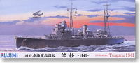IJN Layer Ship Tsugaru 1941
