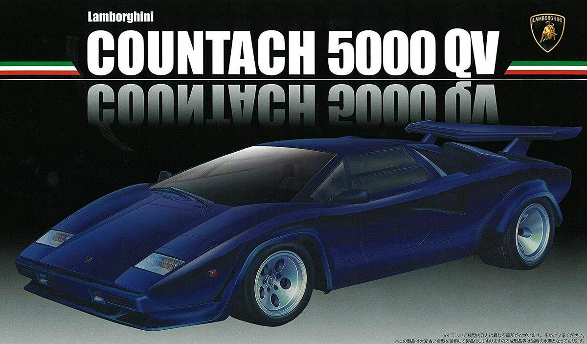 Lamborghini Countach 5000 Quattrovalvole Fujimi 126555