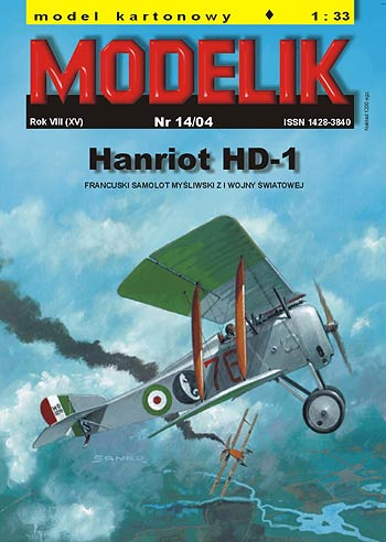French fighter Hanriot HD-1 - Image 1