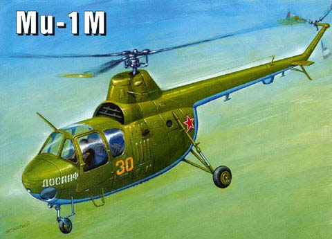 Mil Mi-1M Soviet helicopter - Image 1