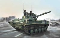 Russian BMD-4