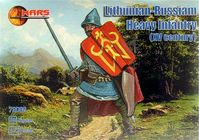 Lithuanian-Russian Heavy Infantry (1st half XV)