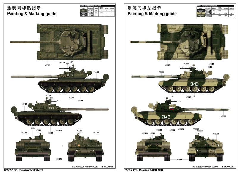 Russian T-80B MBT Trumpeter 05565
