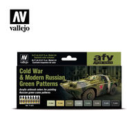 71621 Cold War & Modern Russian Green Patterns Set - Image 1