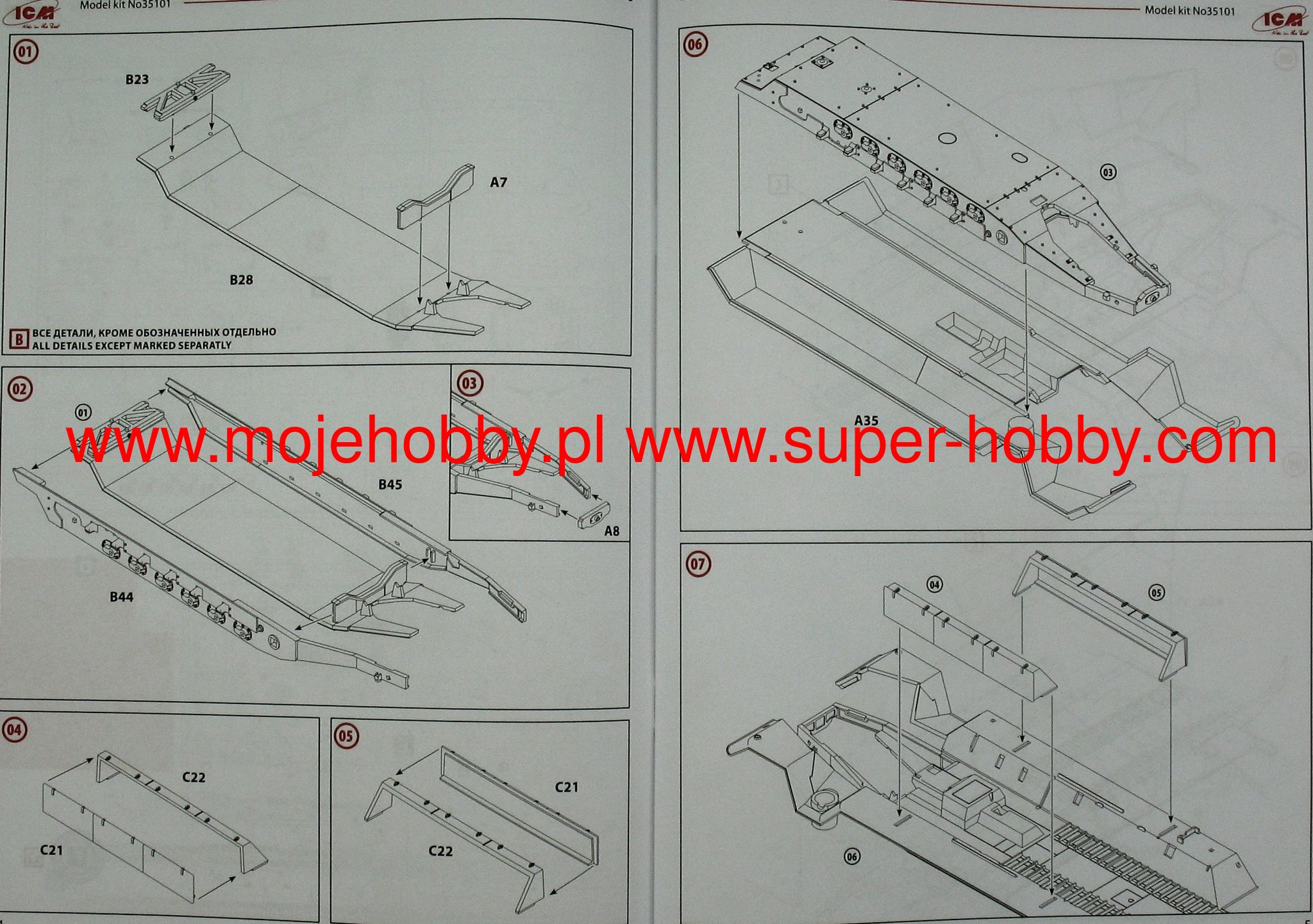 Icm253 Icm Control Time Delay Products T Circuit Board Wiring Diagram Sd Kfz 251 1 Ausf A 35101 Mustang Harness Dme