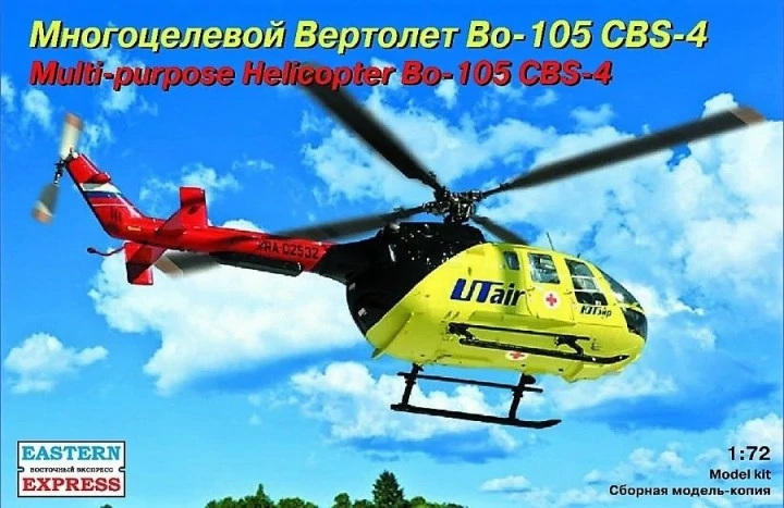 Multi-purpose Helicopter Bo-105 CBS-4 - Image 1