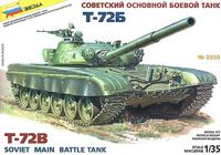 Russian Main Battle Tank T-72B - Image 1