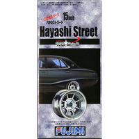 wheels and tires Hayashi Street - Image 1