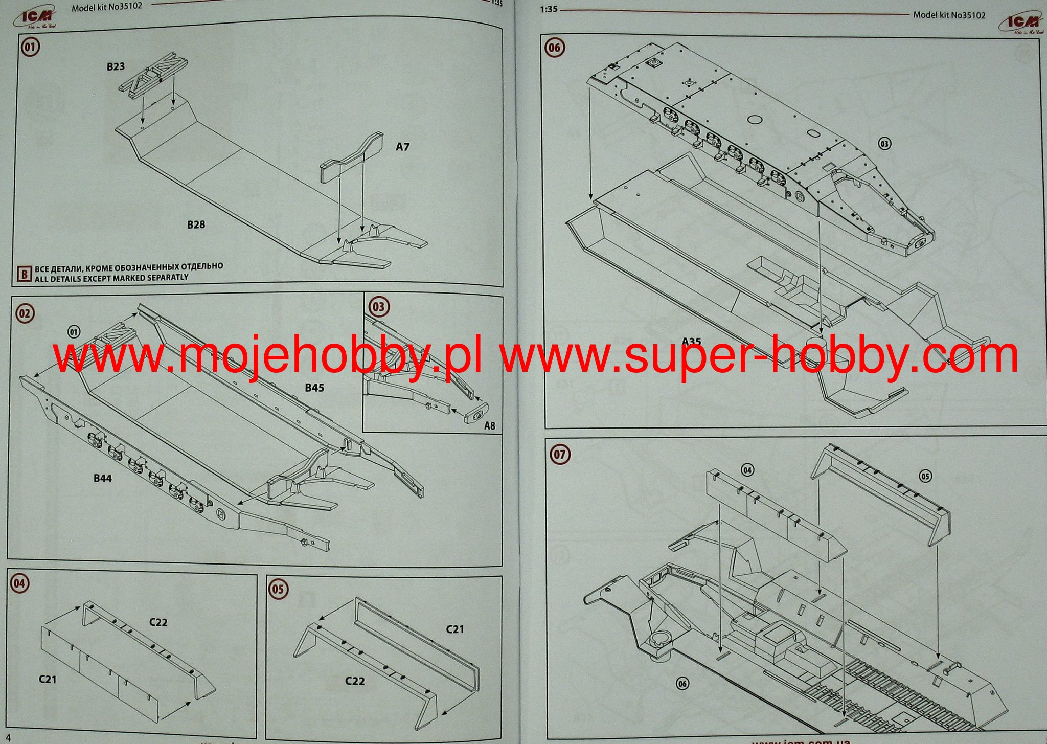 Icm 251 Wiring Diagram Worksheet And German Symbols On Diagrams Sd Kfz 6 Ausf A Wwii Armoured Command Vehicle 35102 Rh Super Hobby Com Simple Hvac