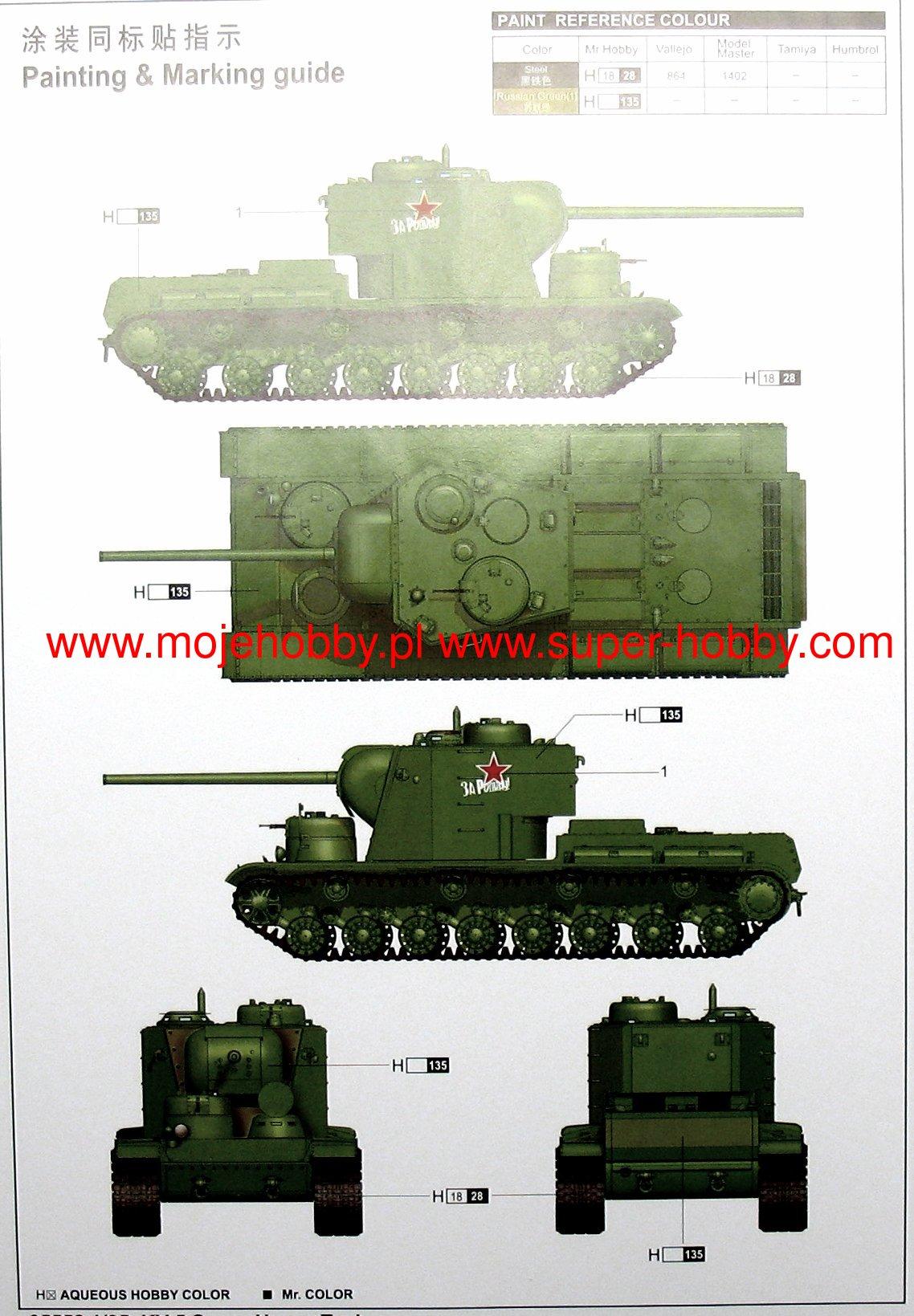Kv 5 super heavy tank trumpeter 05552 2tru055521g geenschuldenfo Image collections