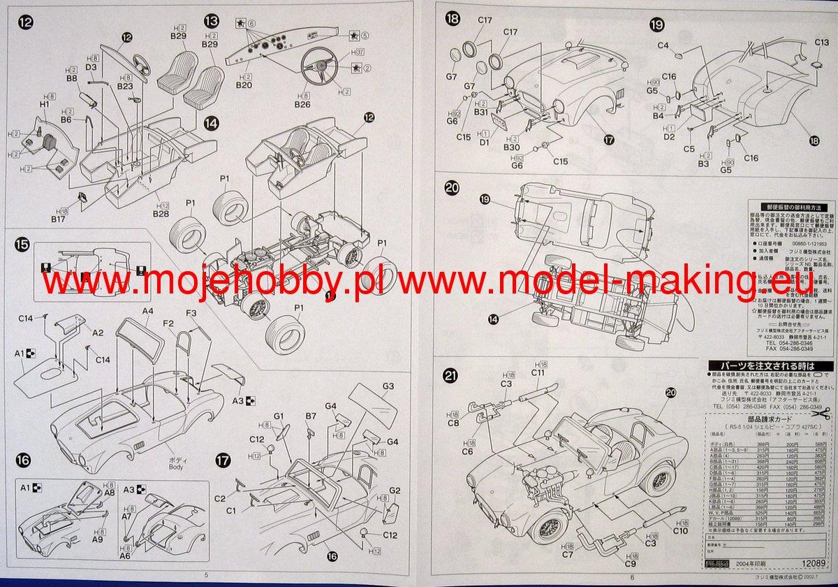 Shelby Cobra 427 S C Fujimi 12089 Engine Diagram 2 Fjm12089 3 4
