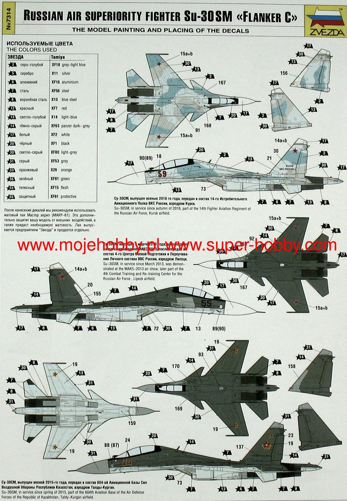 "//russian air superiority fighter// 1//72 Zvezda 7314 Su-30SM /""Flanker-C/"" Sukhoi"
