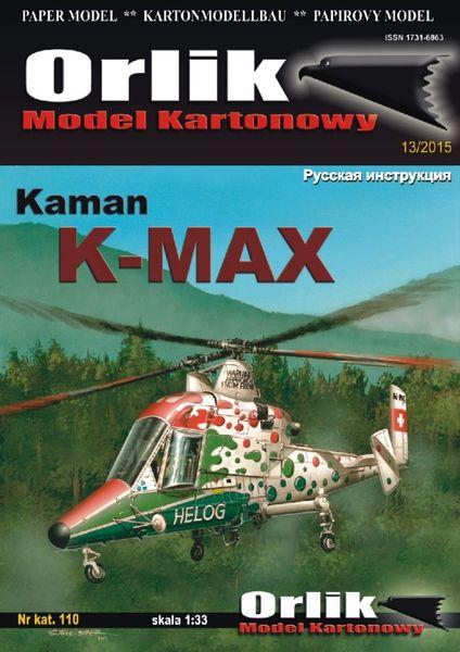 Elicottero Kaman K Max : Kaman k max orlik