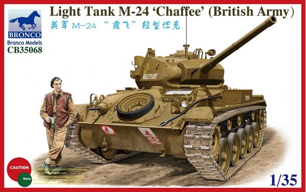 Legend 1//35 M24 Chaffee Light Tank Stowage and Accessories Set Resin LF1242