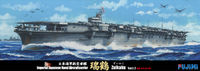 Imperial Japanese Aircraft Carrier Zuikaku