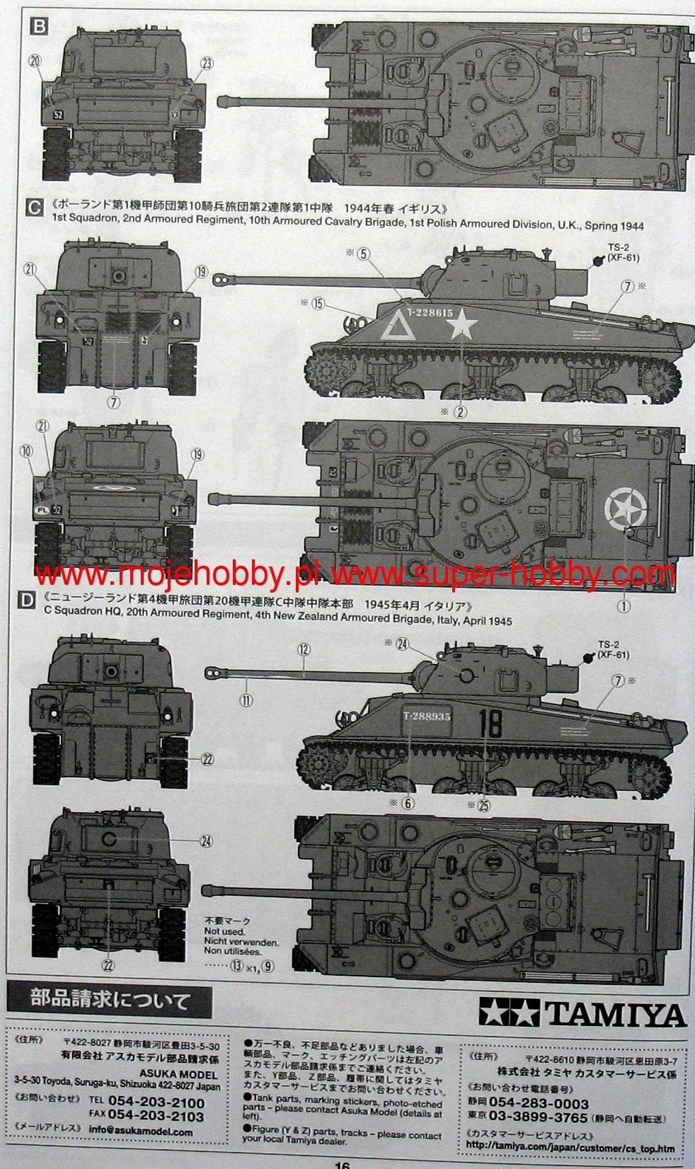 British Tank Sherman VC - Firefly (w/6 Figures)