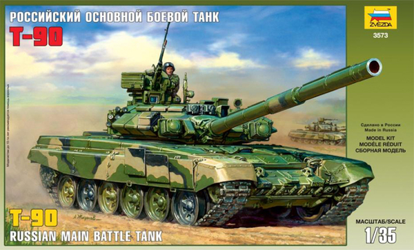 russian main battle tank t 90 zvezda 3573