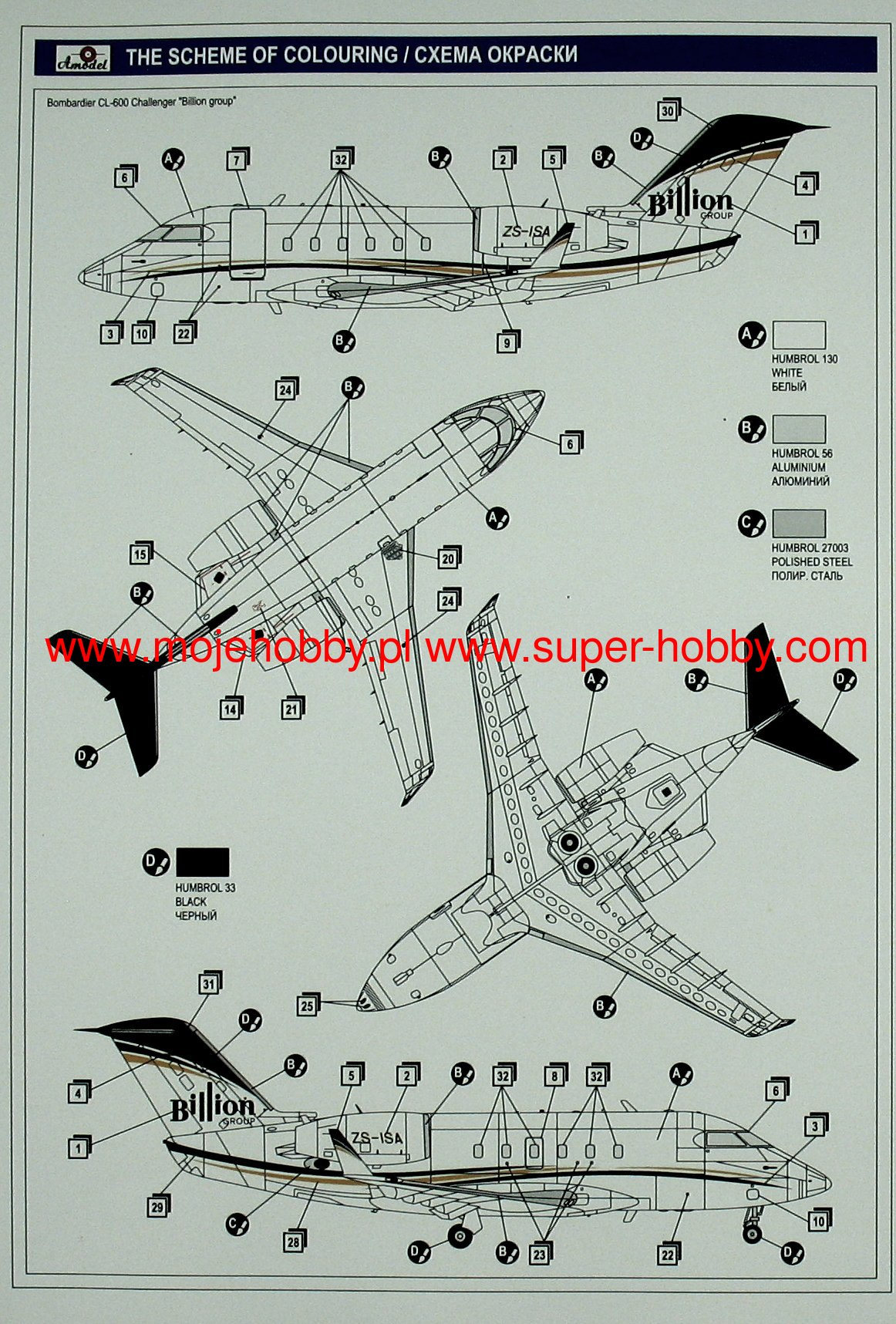 1:72 Amodel #72298  Bombardier Challenger CL-600
