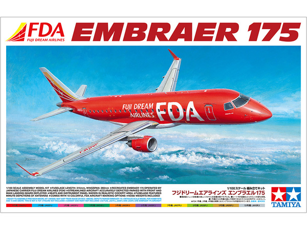 Embraer 175 Fuji Dream Airliner - Image 1