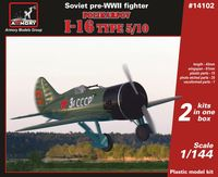Polikarpov I-16 type 5/10, Soviet pre-WWII fighter