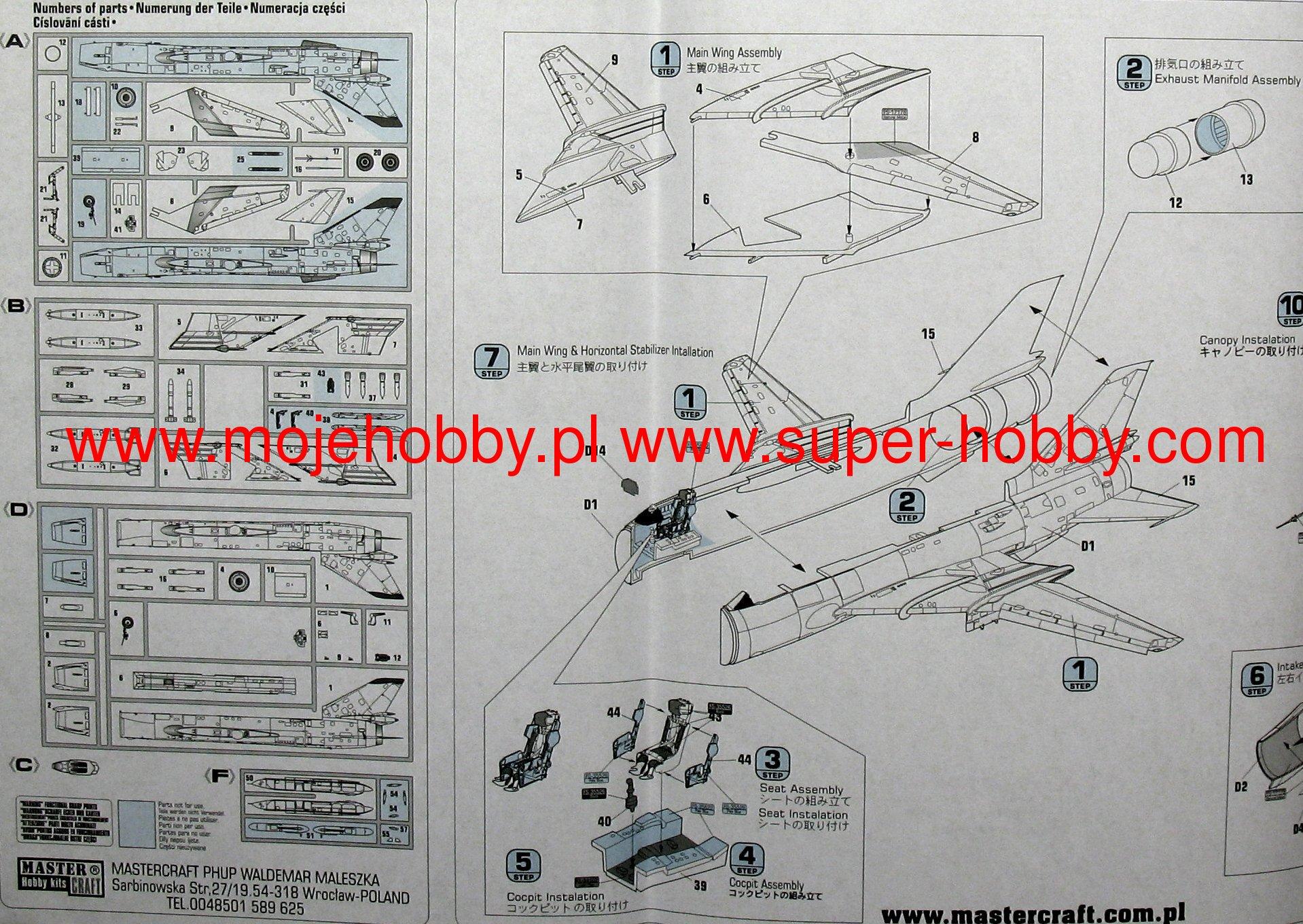 Su 17m2 Ural Guardian Mistercraft D45 Wiring Diagram 2 Mscd45 3