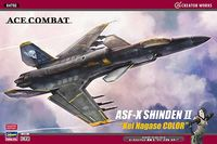 "Ace Combat ASF-X Shinden II ""Kei Nagase Color"""