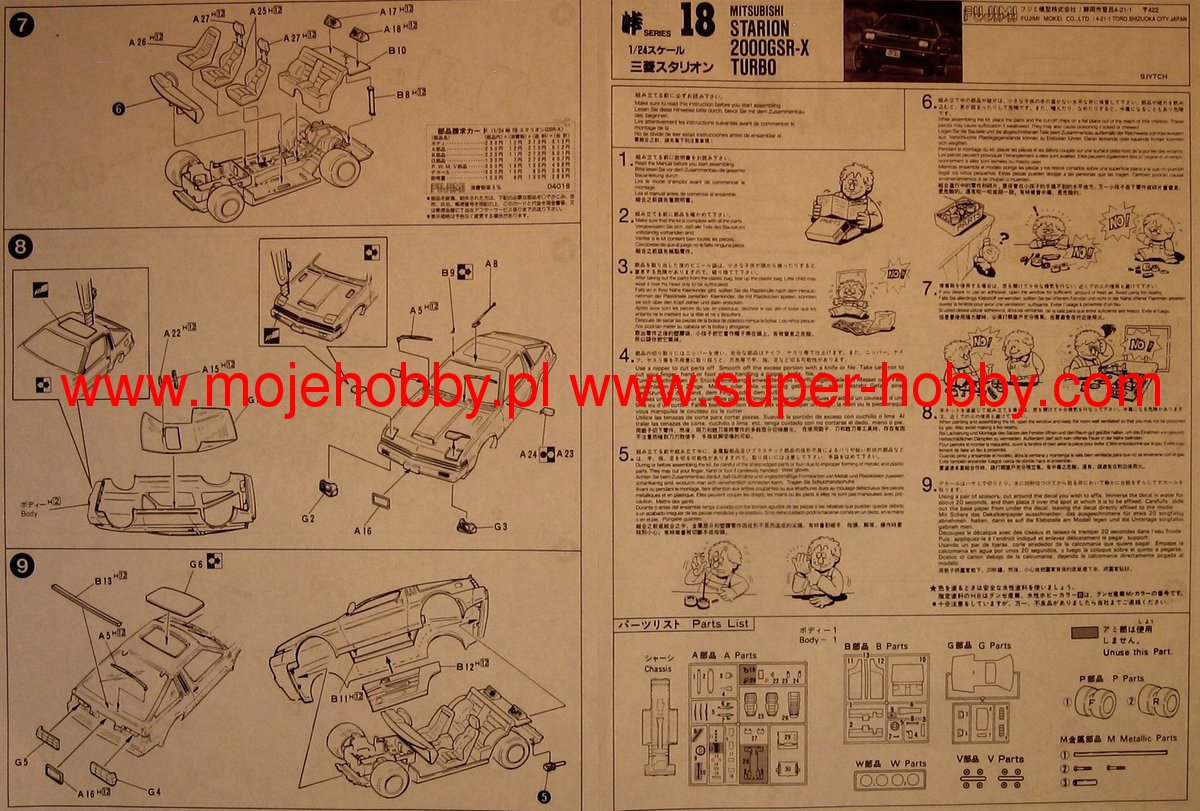 Mitsubishi Starion 2000gsr X Turbo Fujimi 040189 Engine Diagram 2 Fjm04018 1