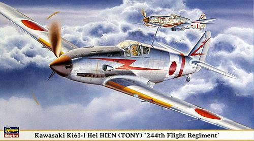 Kawasaki Ki61-I Tei HIEN (TONY) 244th Flight Regiment