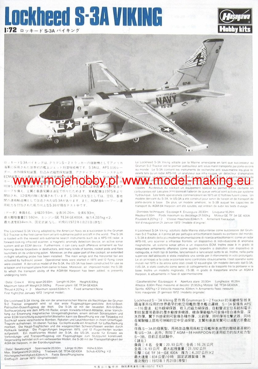 Hasegawa E07 S-3A VIKING 1//72 Scale Kit