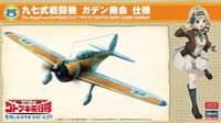52230 The Magnificent Kotobuki Ki27 Type 97 Fighter (Nate) Gaden Company