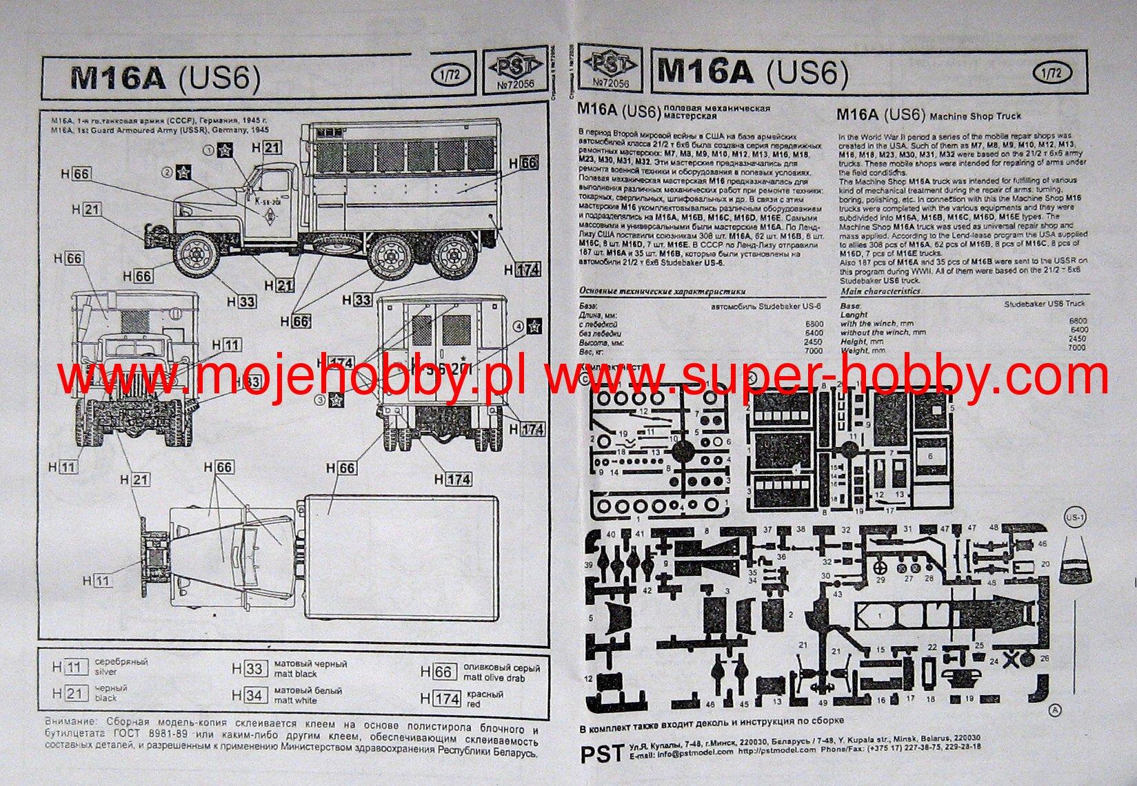 Soviet M16a Machine Shop Truck On Studebaker Us6 Pst 72056 Engine Diagrams 1 Pst72056 2