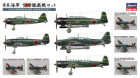 QG56 IJN Carrier-Based Aircraft Set - Image 1