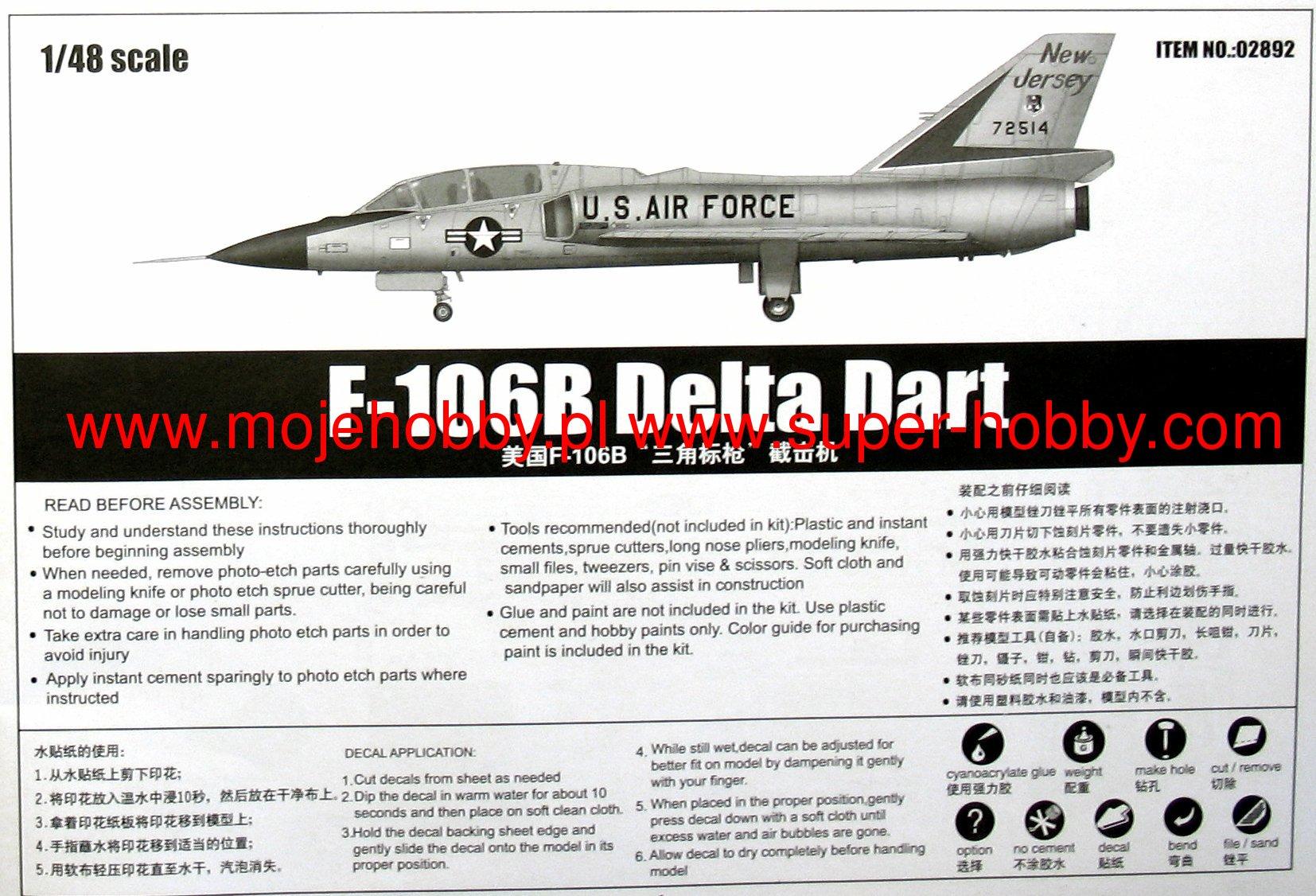 1//48 Convair F-106B Delta Dart Model Kit by Trumpeter