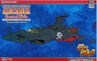 Space Pirate Arcadia Second Ship