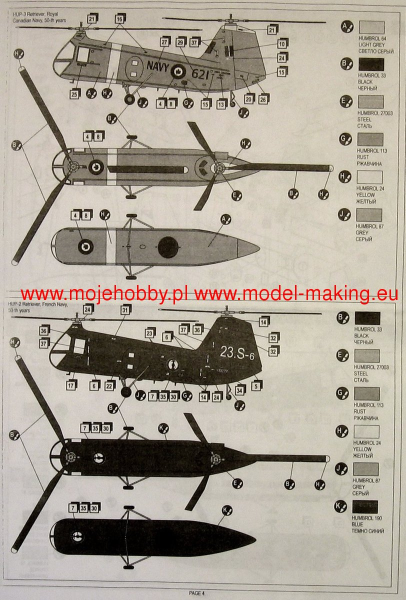 Print Scale Decals 1//72 PIASECKI HUP-3 RETRIEVER Helicopter