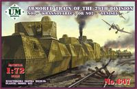 Armored train No1 - Image 1