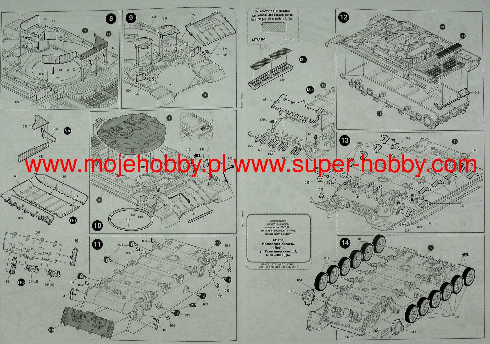 100 pezzi terminatore 2,5mm² ROSSO