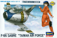 "Egg Plane F-86 Sabre ""Taiwan Air Force"" Limited Edition - Image 1"
