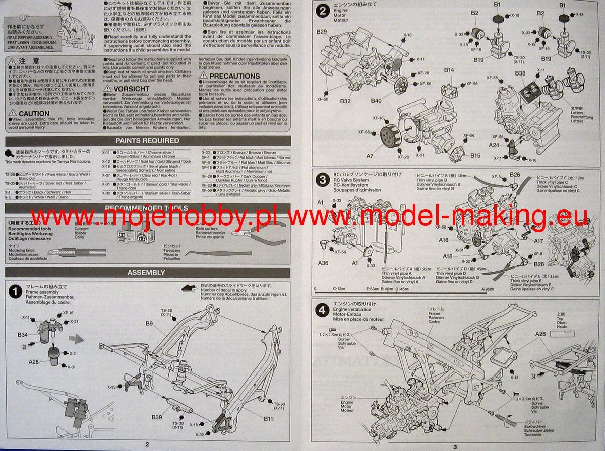 Ajinomoto Honda Nsr250 90 Tamiya 14110 Nsr 250 Wiring Diagram 2 Tam14110