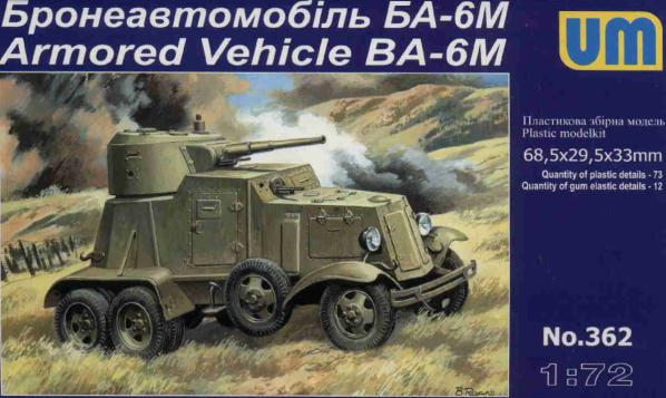 Armored Vehicle BA-6M - Image 1