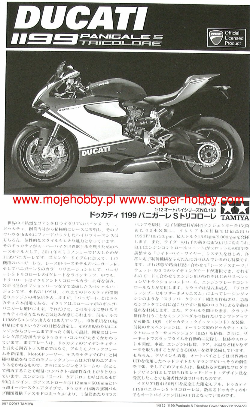 Ducati 1199 Panigale S Tricolore Tamiya 14132 Scale Kits 2 Tam14132 1