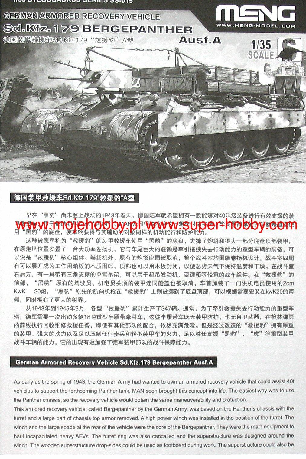 SS0015 MENG 1//35 Bergepanther Ausf A