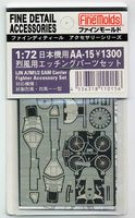 IJN Carrier Fighter Sam Accessory Set - Image 1