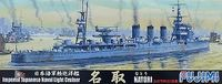IJN Light Cruiser Natori