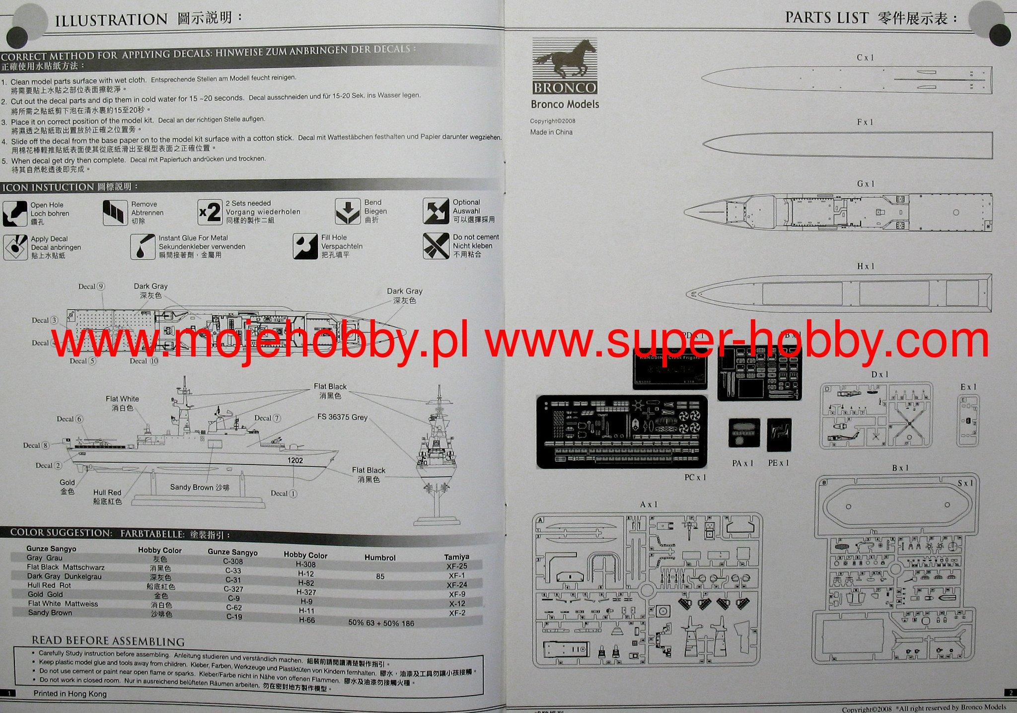Kang Ding\' Class Frigate Bronco NB5002