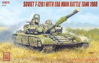 Soviet T-72B1 with ERA main battle tank 1988