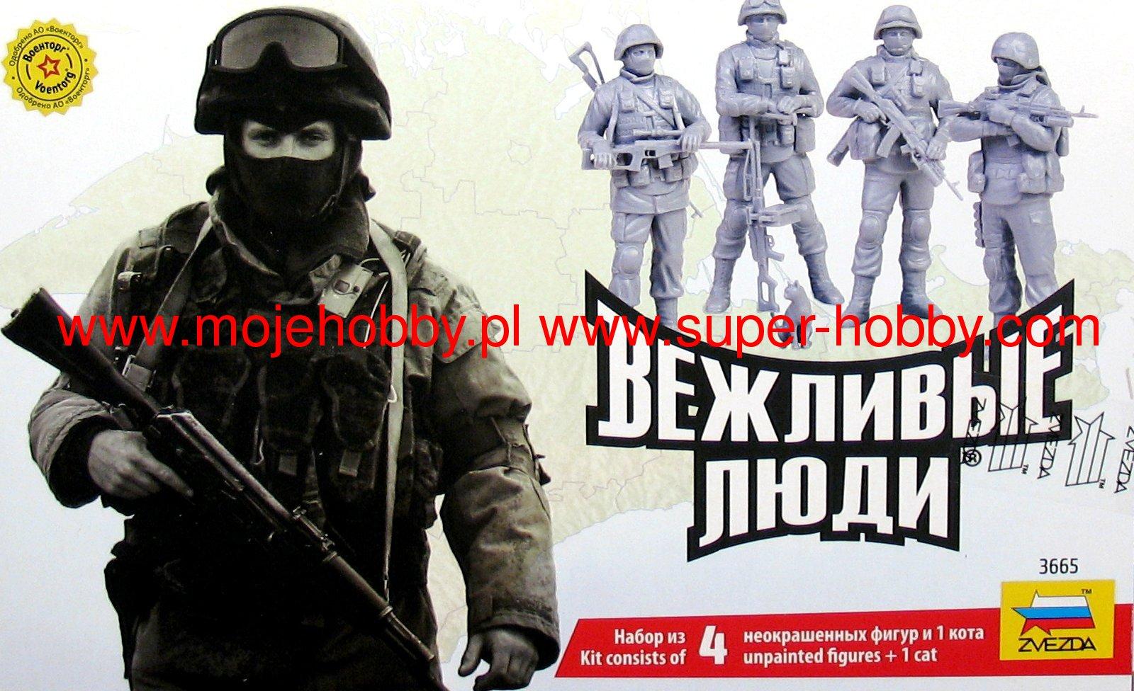 Neu Zvezda 3665-1//35 Modern Russian Infantry Polite People