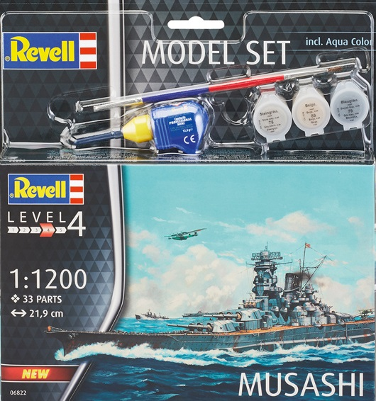 Musashi Model Set - Image 1